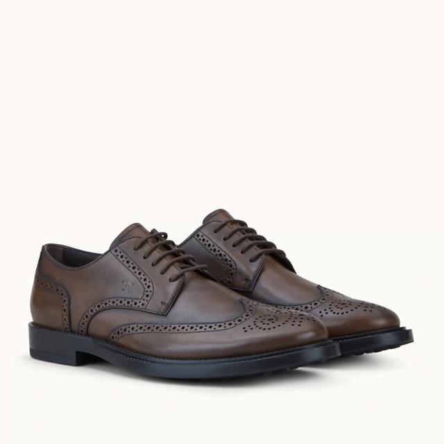 Zapatos de Tods. / Foto: Cortesía de la marca.