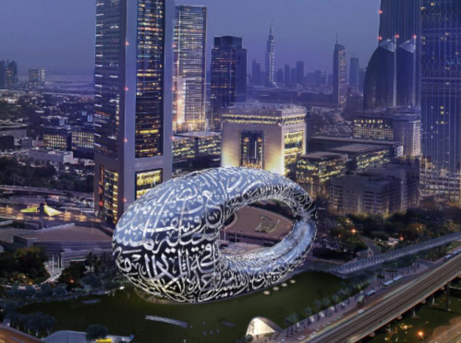 El Museo del Futuro en Dubái/Foto: Dubai Future Museum