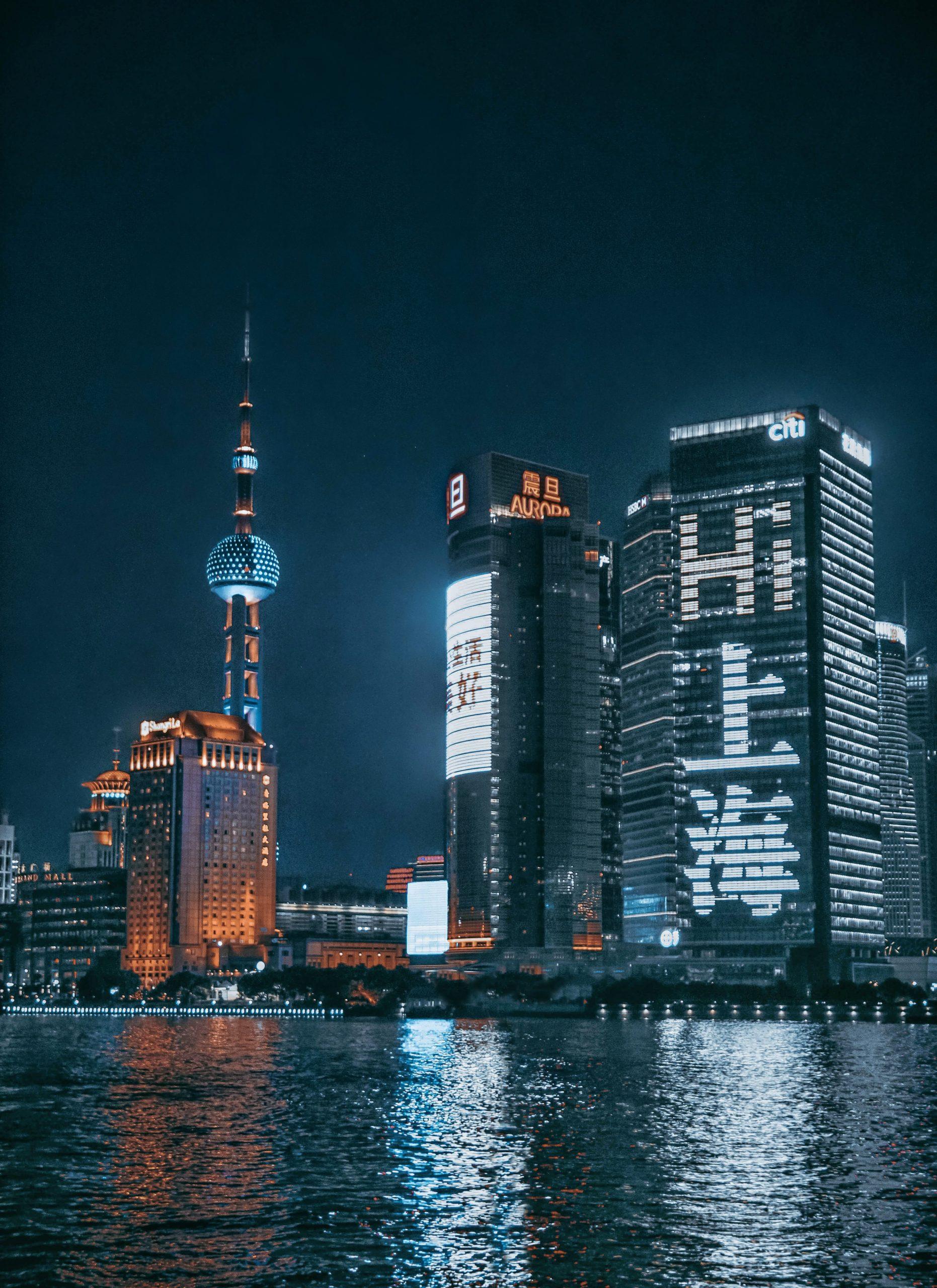 Centro de Shanghái