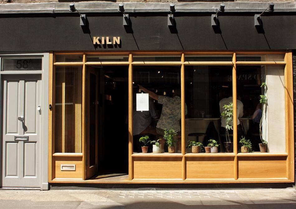 Fachada de Kiln en el Soho de Londres / Foto: @kilnsoho