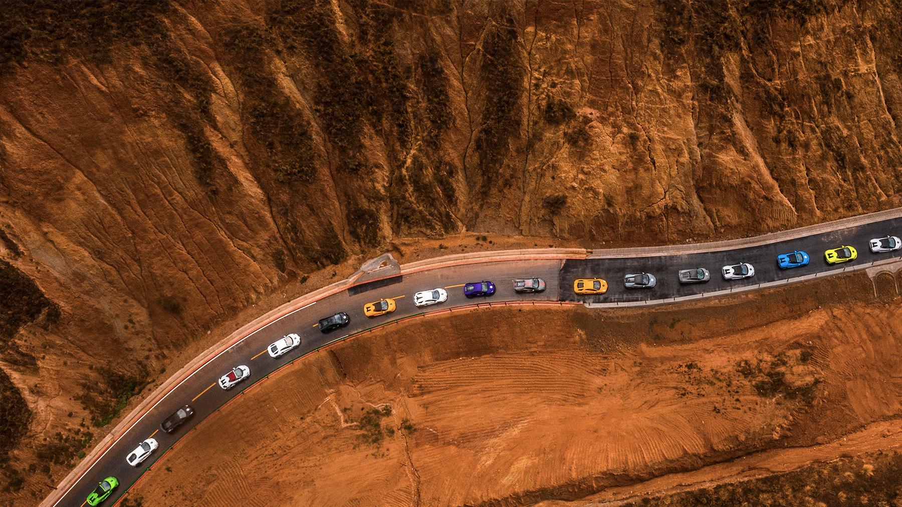 Esperienza Giro en China. /Foto: Newspress