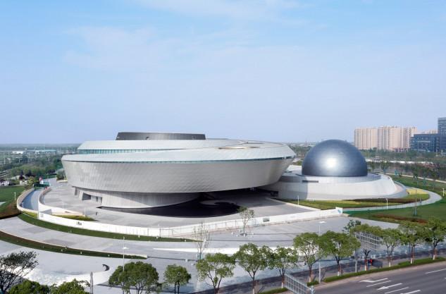 Múseo de astronomía más grande del mundo