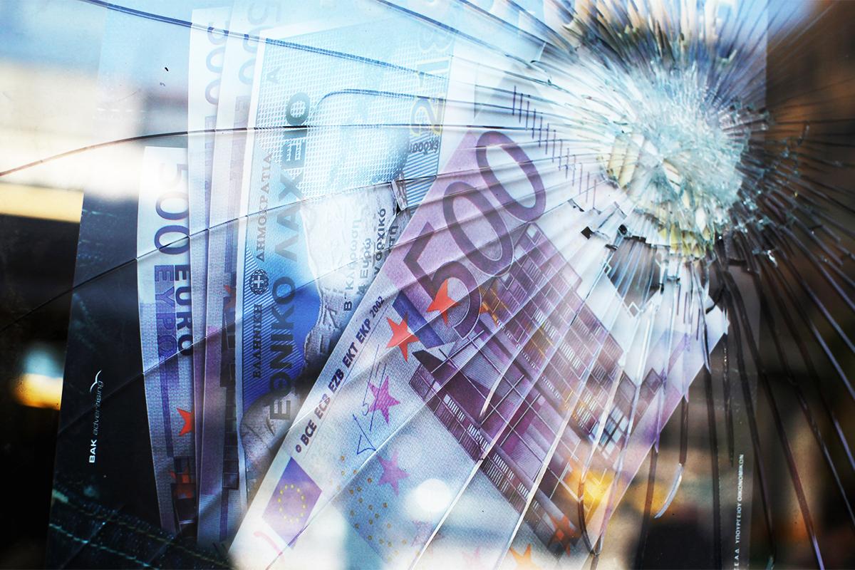 Dinero BCE