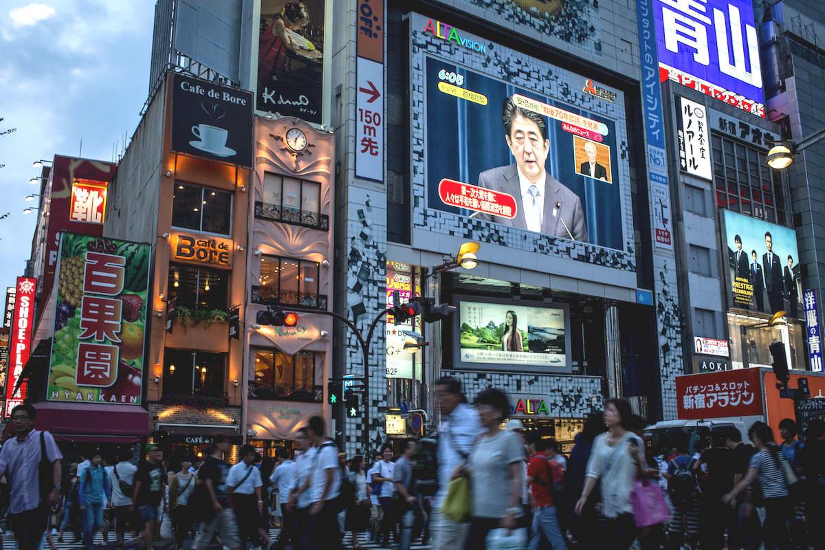 La bajada de impuestos a la empresas ha impulsado la Bolsa de Japón. (Foto: GETTY)