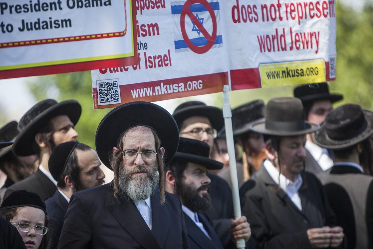 Un grupo de judíos ortodoxos se reunió en el Capitolio para apoyar el acuerdo con Irán (Foto: Getty)