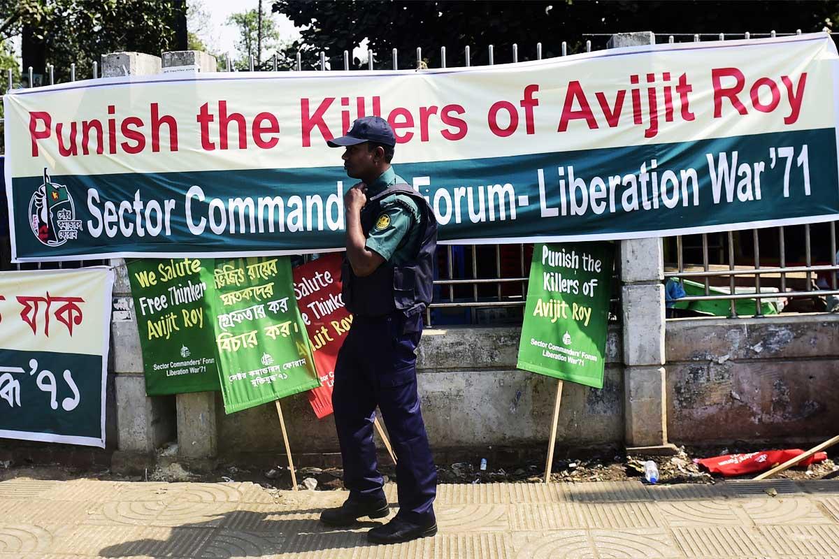 Los islamistas radicales han matado en el último mes a cuatro bloqueros laicos en Bangladesh. (Foto: AFP)