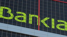 Bankia (Foto: Getty)