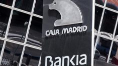 Oficinas de Bankia (Foto: Getty)
