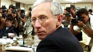 El vicepresidente de la Reserva Federal, Stanley Fischer. (Foto: REUTERS)