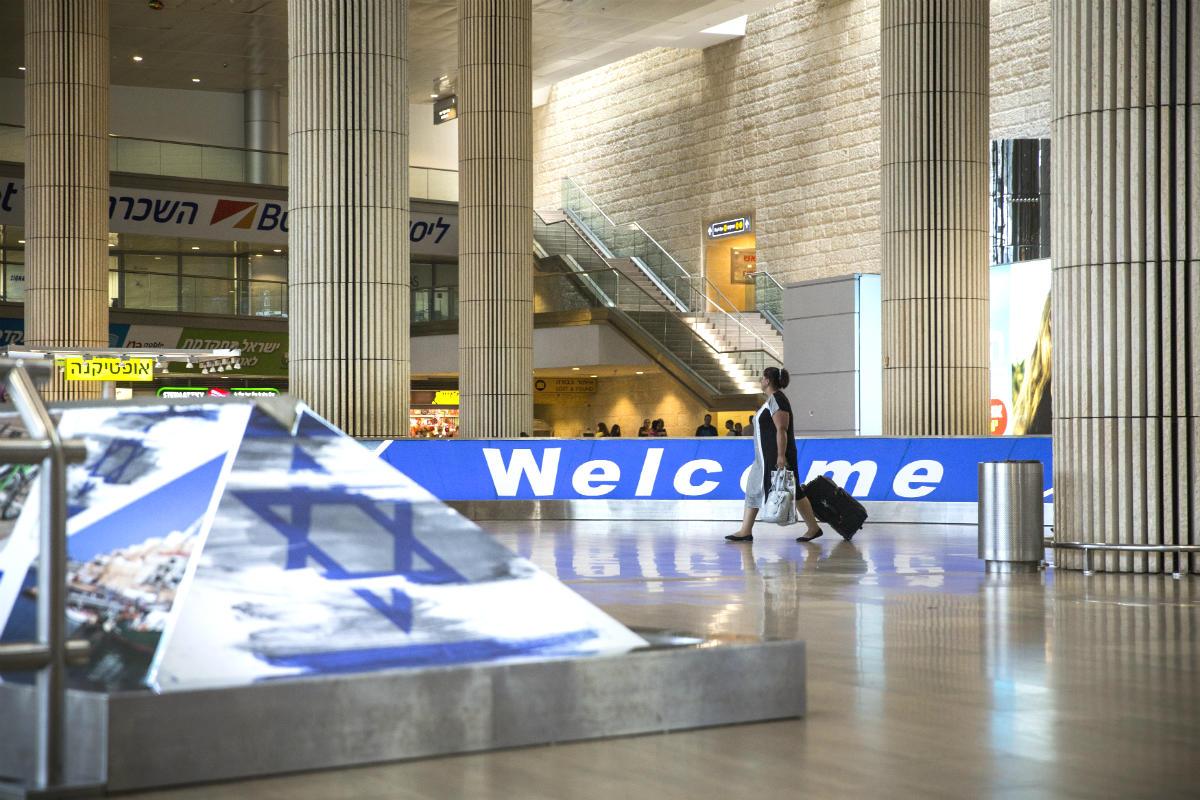 Aeropuerto Ben Gurion, Israel (Foto: GUETTY)