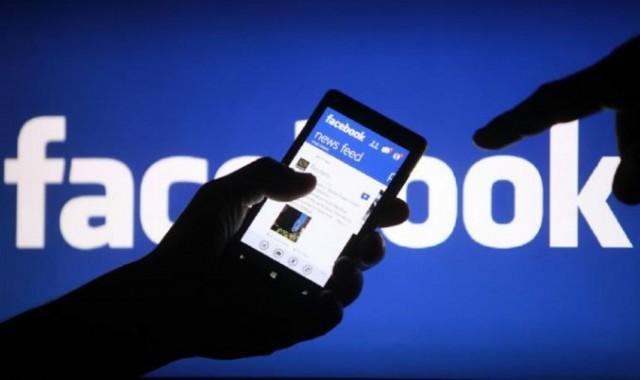 ¿Cuánto vale tu perfil de Facebook?