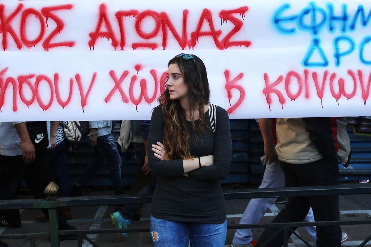 GreciaStrikes
