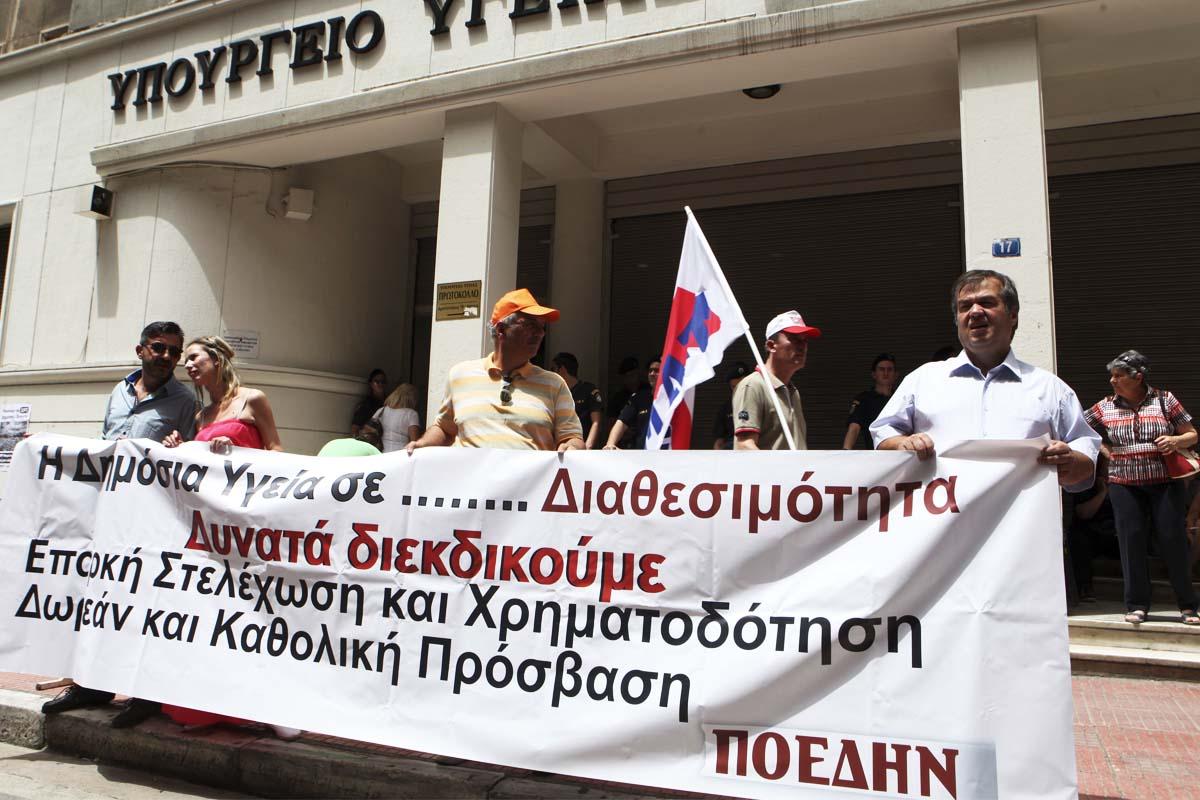 Grecia condenada en Europa por permitir que los médicos trabajen hasta 36 horas seguidas
