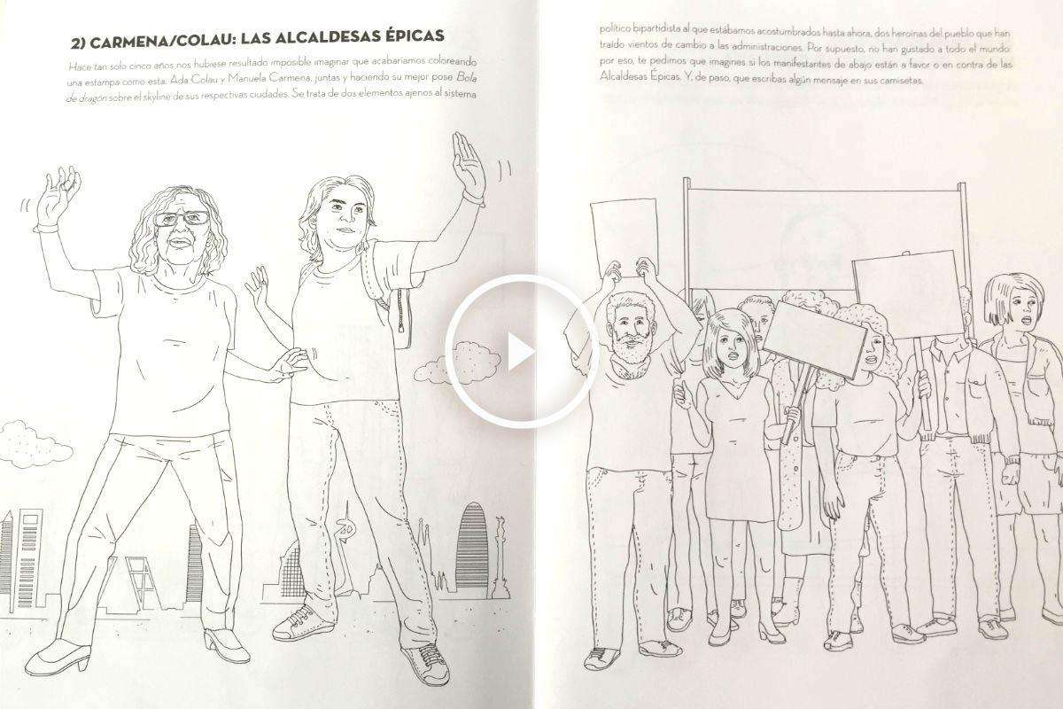 Carmena y Colau en el libro regalado por FNAC.