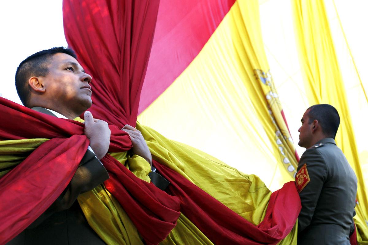 La bandera española (Foto: Efe).