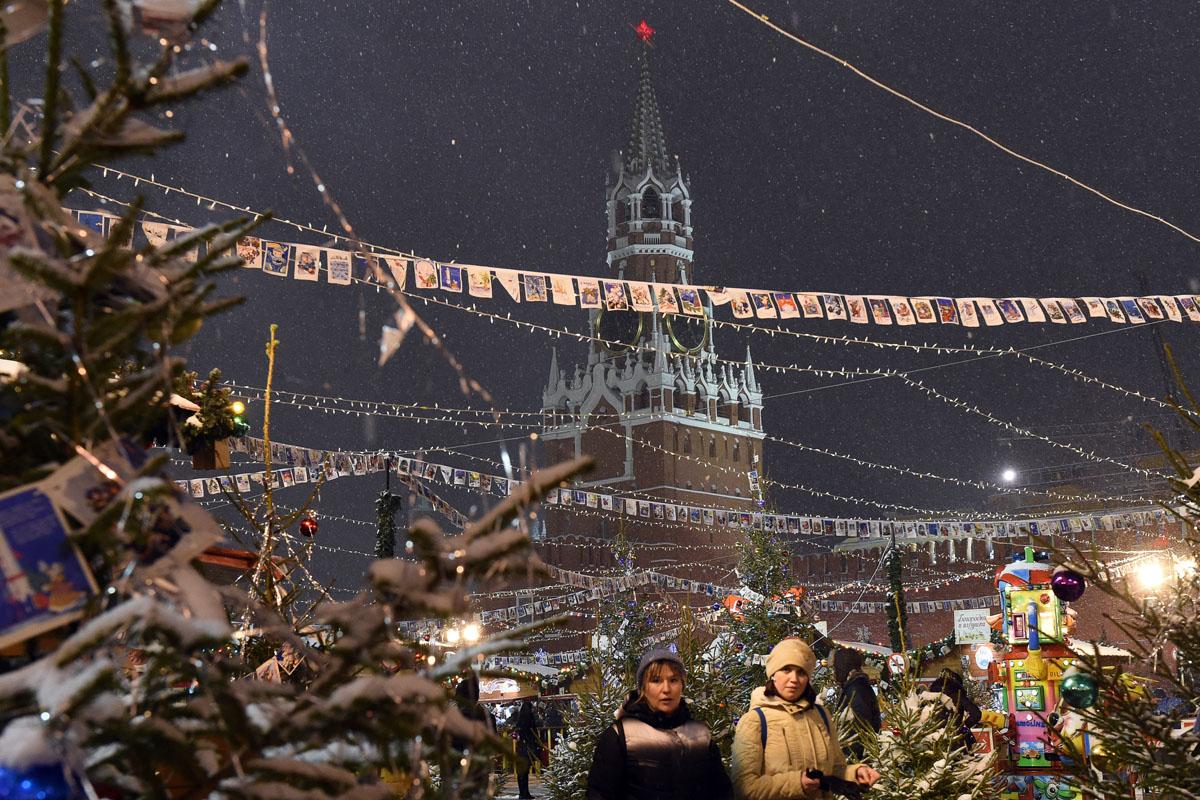 Navidad-Moscú