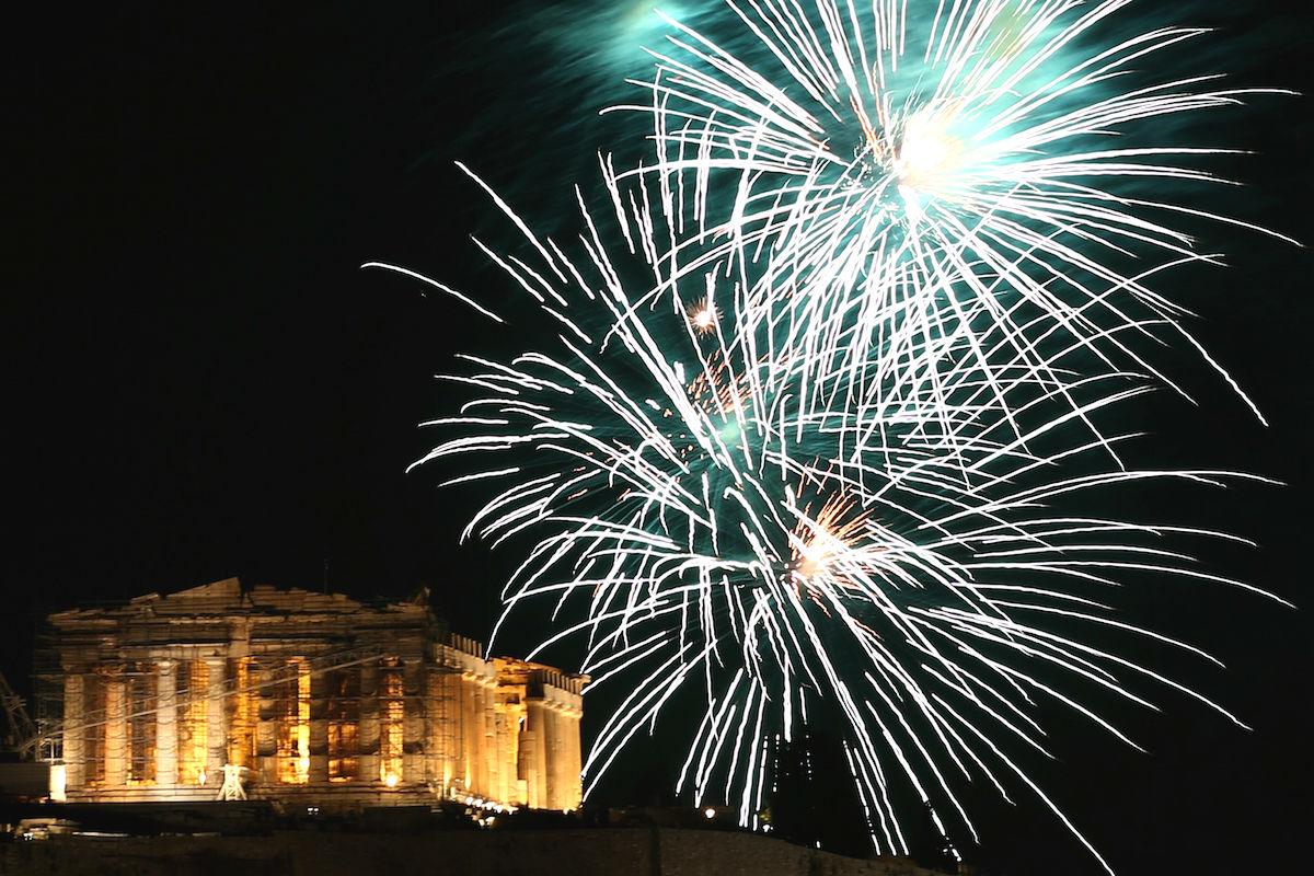 Atenas celebra la llegada del nuevo año (Foto: GETTY)