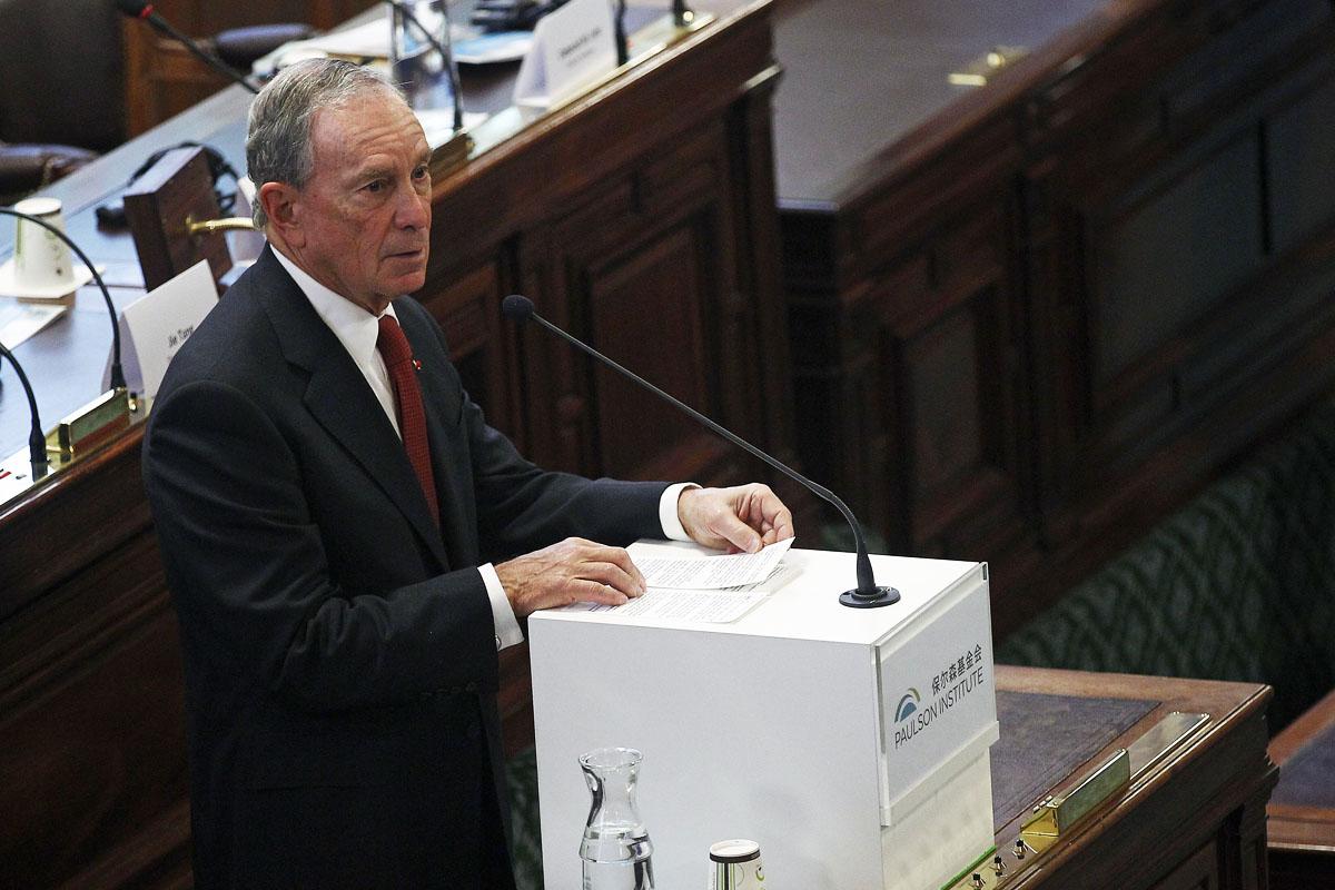 Michael Bloomberg, ex alcalde de Nueva York (Foto: Getty)