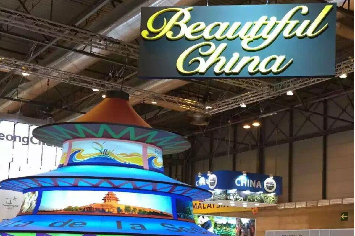 El stand de China en FITUR (foto cedida por Henkuai)