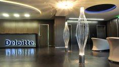 Sede de Deloitte en Nueva York.