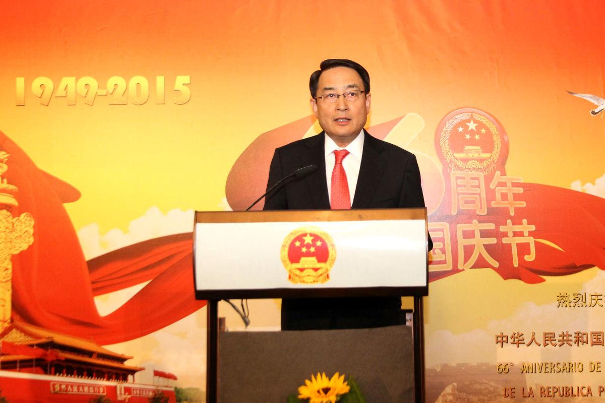 Lyu Fan, embajador chino en España. (Foto: Embajada de China)