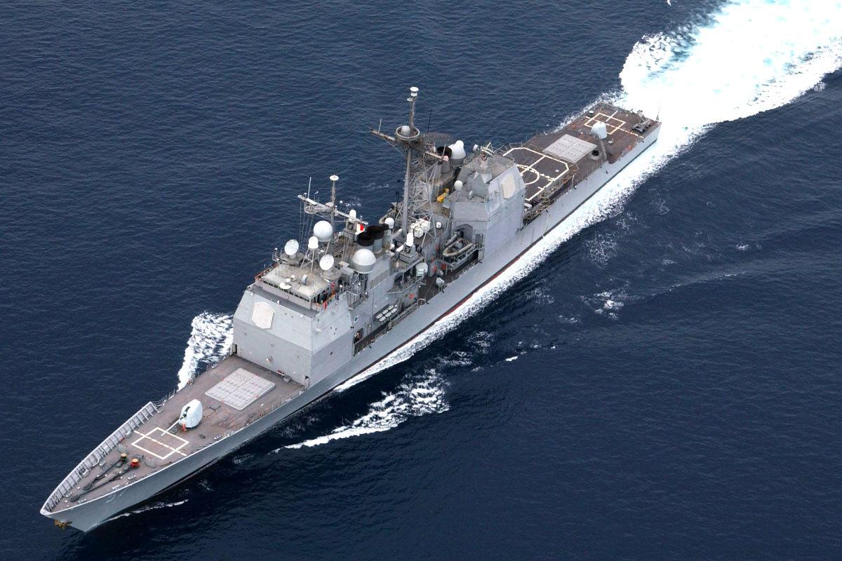 El destructor Aegis reforzará la zona del Mar de Japón.