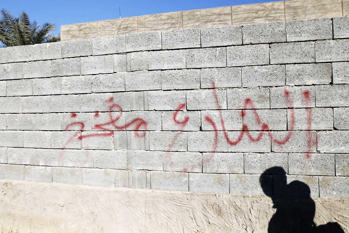 Baghdad quedará fortificado por muros de cemento alrededor de la ciudad (Foto: Reuters)