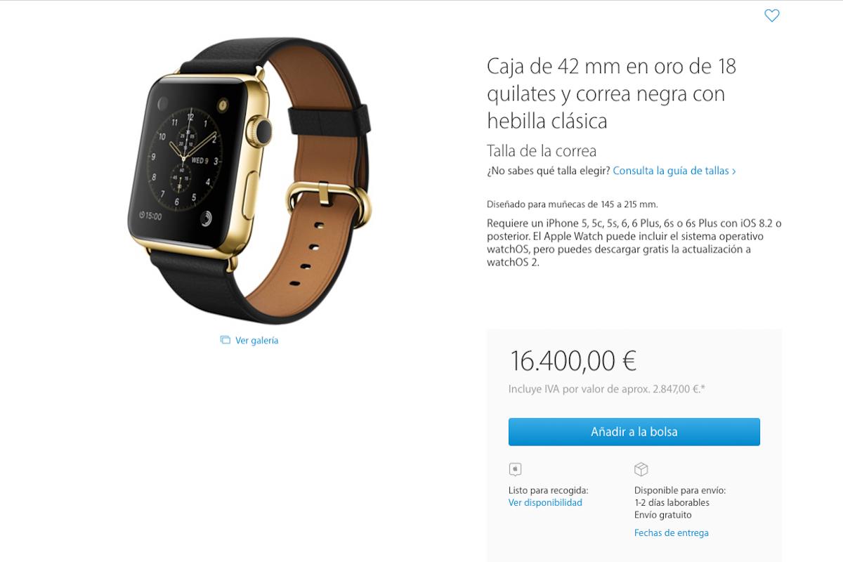 Apple Watch de oro disponible en la web de la compañía.