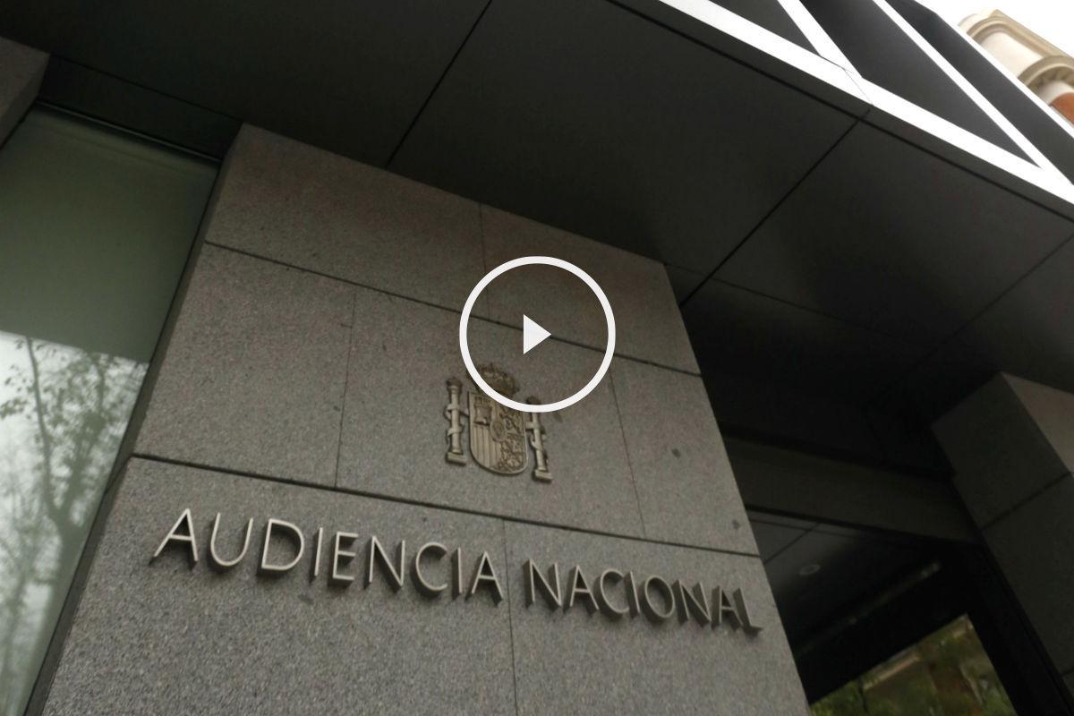 Acceso principal a la Audiencia Nacional (Foto: EFE)