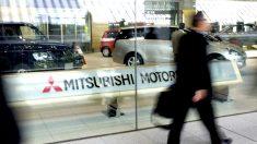 Concesionario de Mitsubishi (Foto: GETTY).