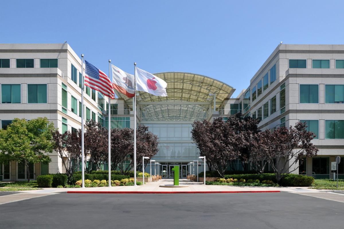 Campus 1 de la sede de Apple en Cupertino. (Wikimedia)