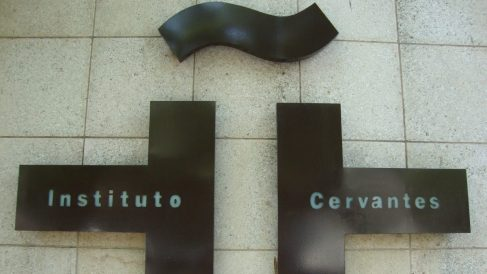 Instituto Cervantes. (Foto: EFE)