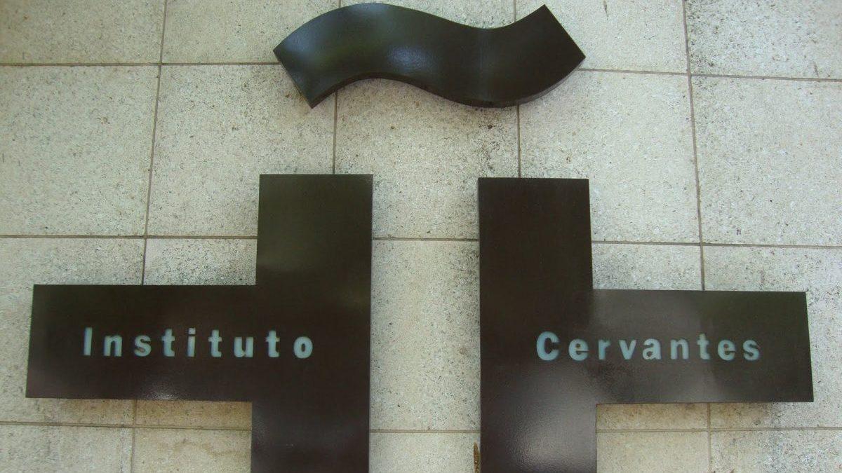 Instituto Cervantes. (Foto: EFE)