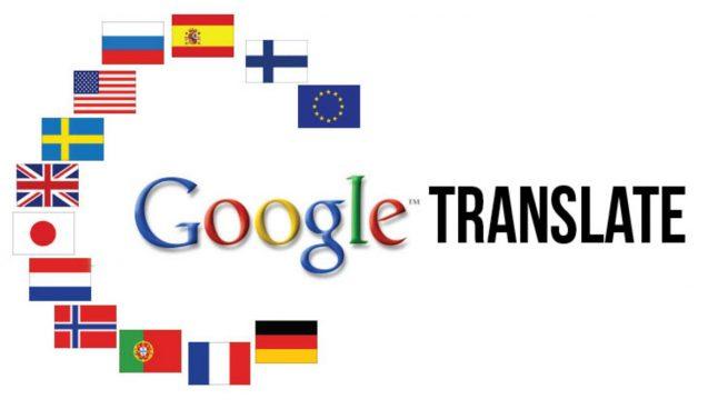 Resultado de imagen para traductor de Google