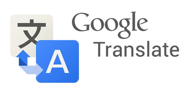 Google Translate: Cuando el Traductor de Google trolleó al mayor bromista de la Red