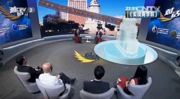 Wang Jianlin hablando del Edificio España en televisión