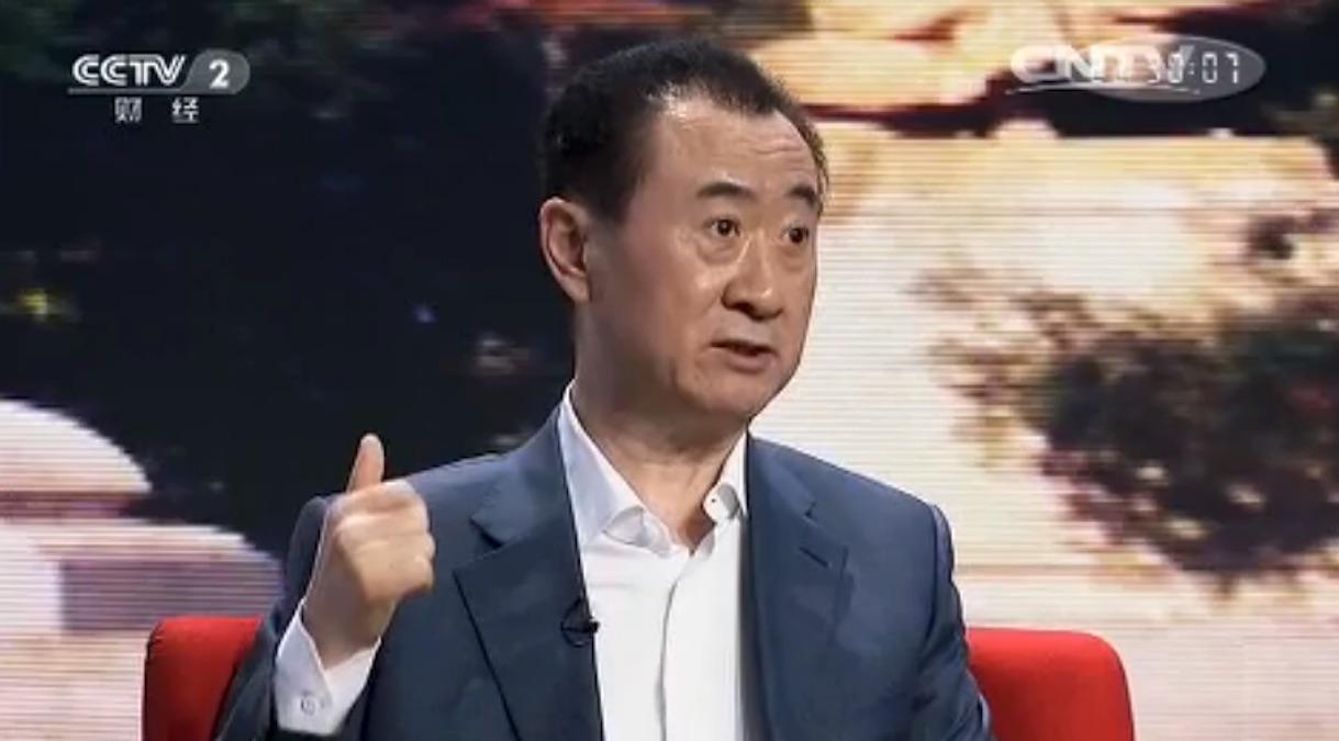 Wang Jianlin hablando del Edificio España (Foto:  cctv).