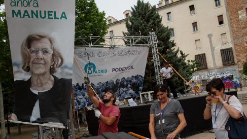 Imagen de archivo de evento de Ahora Madrid. (Foto: GETTY)