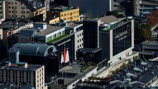 La sede central de AndBank, en Andorra (Foto: Getty)