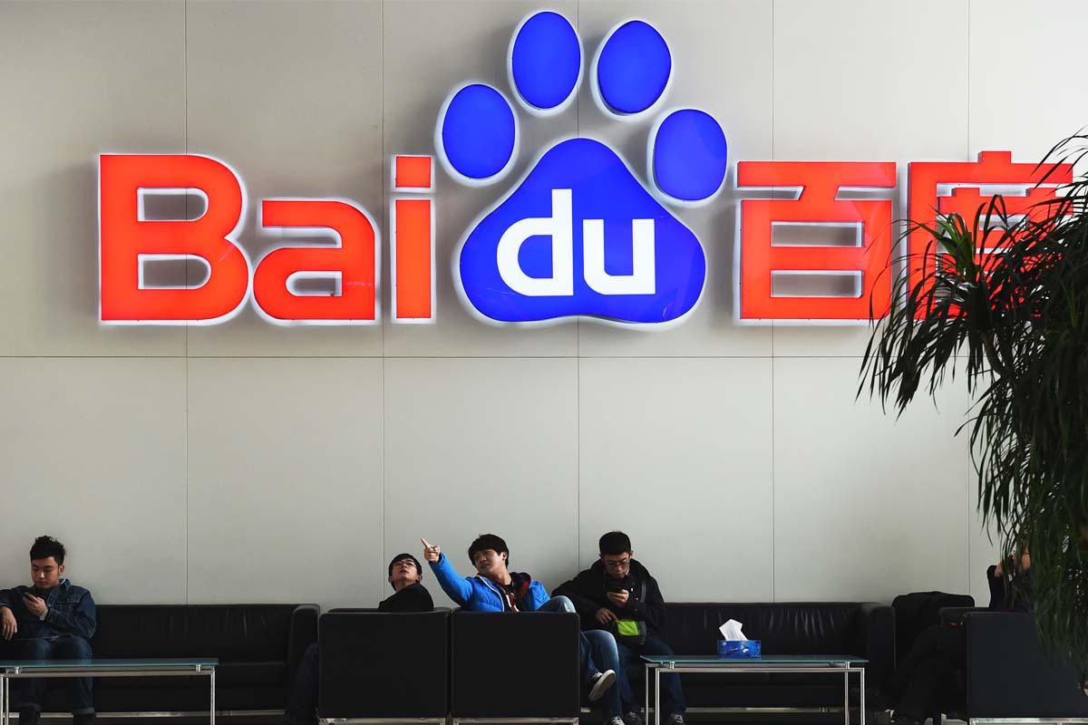 Cuartel general del buscador Baidu en Pekín. (Foto: AFP)