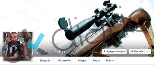 Uno de los perfiles en la lista de amigos de Hasandanora.
