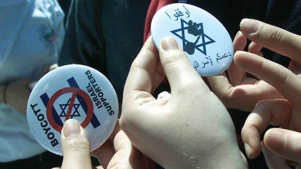 Boicot a Israel BDS (Foto: Reuters)