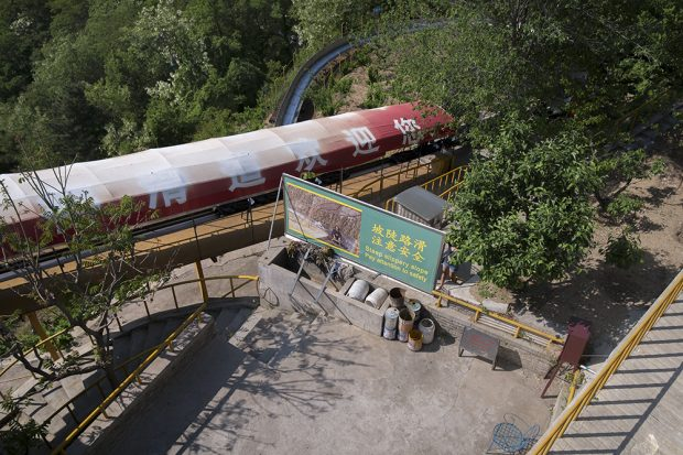 Dando la espalda a la Gran Muralla China. (Foto: O. Curtis)