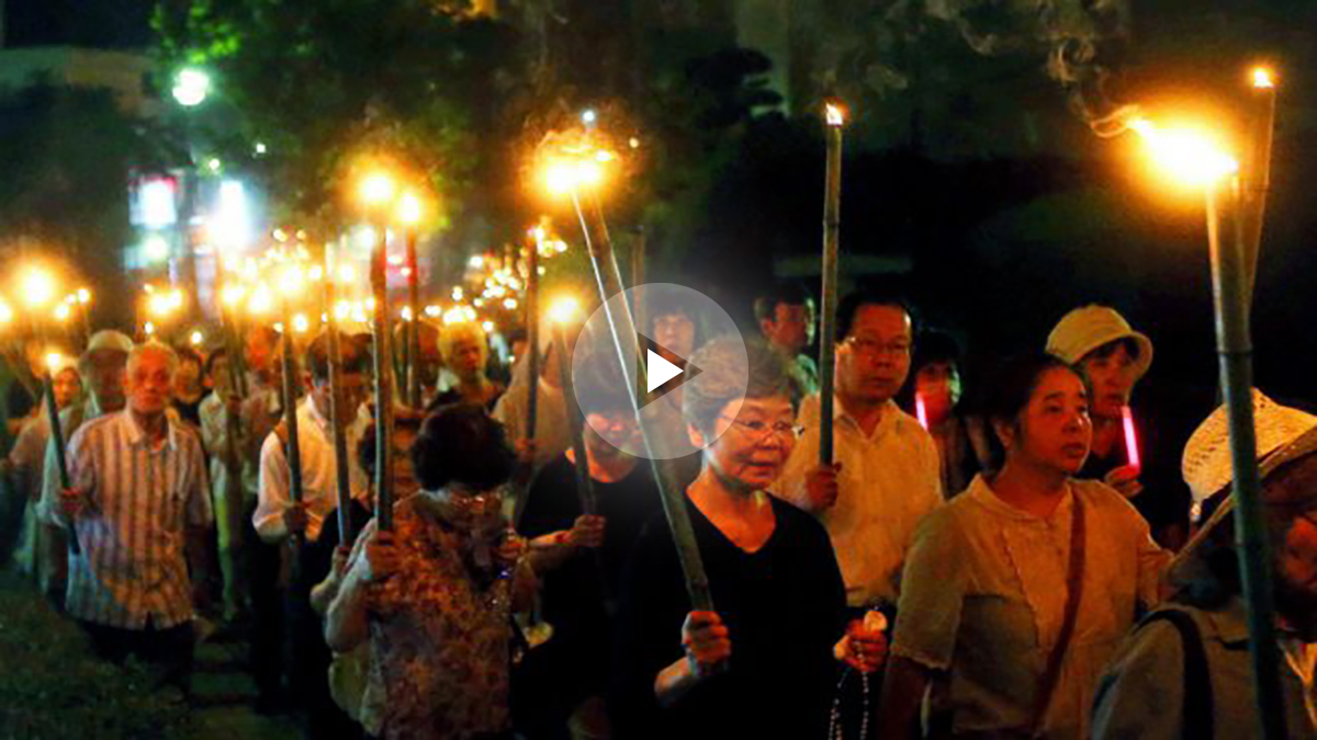 Ciudadanos japoneses conmemoran el 71 aniversario del bombardeo atómico en Nagasaki