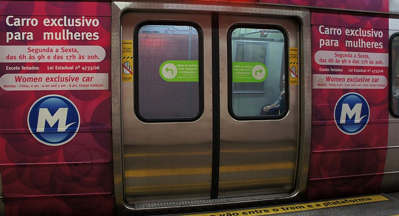 800px-Metro_Rio_01_2013_5389