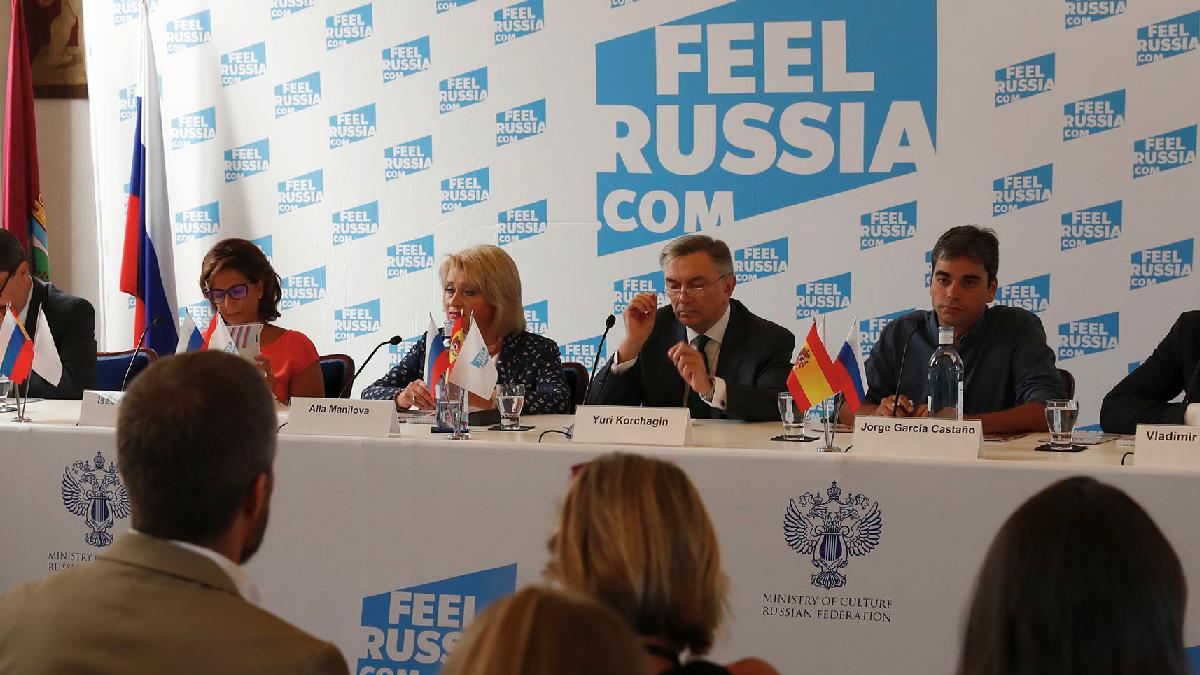 Jorge García Castaño (Ahora Madrid) presentando el festival ruso. (Foto: Madrid)