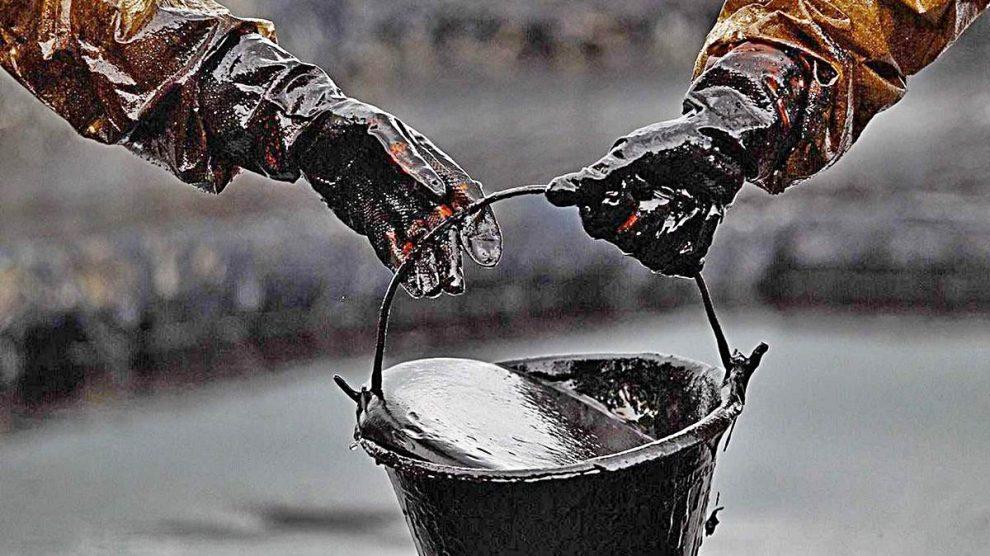 Petróleo (Foto:Getty).