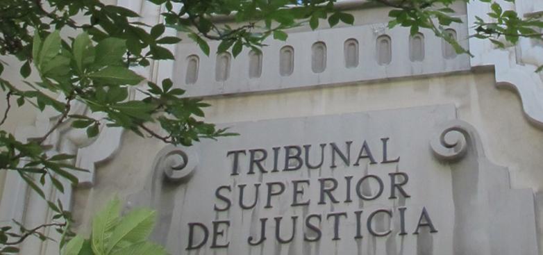 Fachada del Tribunal Superior de Justicia de Madrid (Foto: TSJM)