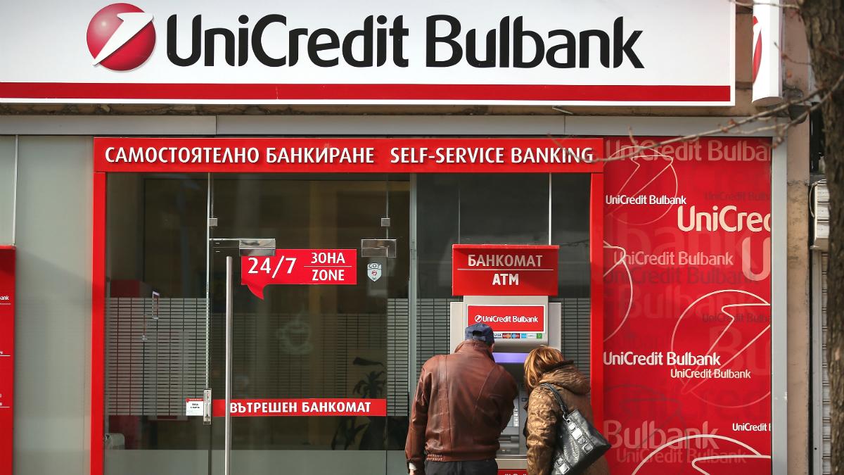 Oficina de Unicredit (Foto: GETTY).