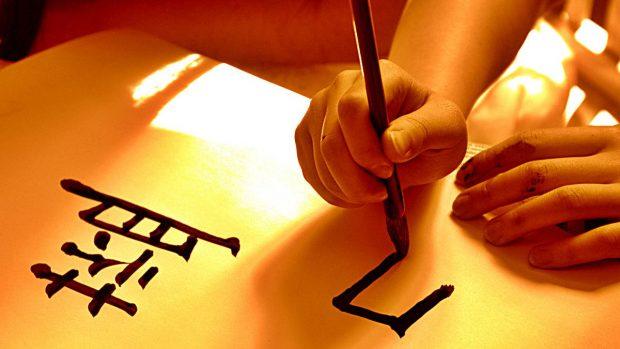 Los 5 idiomas más hablados del mundo - Chino Mandarín